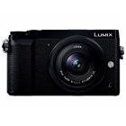 デジタル一眼カメラ LUMIX GX7 Mark II レンズキット (ブラック)
