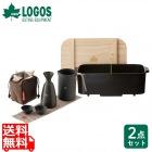 ロゴス ( LOGOS ) おでん&熱燗セット ( おでん土鍋 + アウトドア熱燗セット) 2点セット