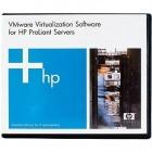 VMware vSphere Essentials (3サーバー) (5年 24x7 サポート付)