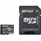 UHS-I Class1 microSDXCカード SD変換アダプター付 64GB