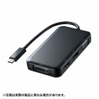 USB Type-C HDMI / VGA / DVI / DisplayPort 変換アダプタ