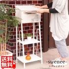 【swenee】スタンドポスト ホワイト (WH)   スタンド おしゃれ かわいい 置き型 アンティーク 天然木 スチール 植木鉢