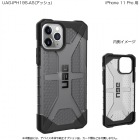 UAG iPhone 11 Pro PLASMA Case(アッシュ)