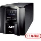 Smart-UPS 500 LCD 100V 3年保証付き