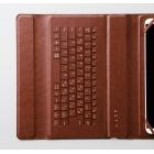 Bluetoothキーボード/イタリア製高級ソフトレザー/ケース型/汎用/7.0-8.4インチ/ブラック
