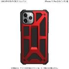 UAG iPhone 11 Pro MONARCH Case(クリムゾン)