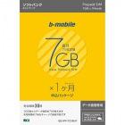 b-mobile 7GB×1ヶ月SIM(SB)申込パッケージ