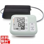 電子 上腕式 血圧計 ペパーミント
