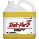 ジョンソン 強力除菌クリーナー カットバック 5L