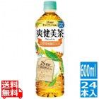 爽健美茶 PET 600ml (24本入)