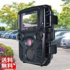 200万画素レンジャーカメラ FRC NX-RC200(W)