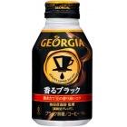 ジョージア香るブラック ボトル缶 290ml (24本入)