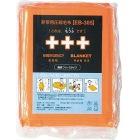 非常用圧縮難燃毛布ふりーも(10枚入)EB-305BOX