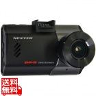 368万画素ドライブレコーダー NX-DR-GIGA(W)日本製 3年保証