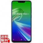ZenFone Max (M2) ストレージ64GB Ver (6.3インチ/Android8.1/大容量4000mAhバッテリー搭載) スペースブルー