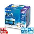 録画用 BD-R 25GB 4倍速対応 プリンタブル ホワイト 20枚入