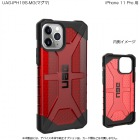 UAG iPhone 11 Pro PLASMA Case(マグマ)