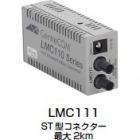 CentreCOM メディアコンバーター LMC111 ROHS
