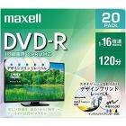 録画用 DVD-R 120分 16倍速対応 プリンタブル 5色デザイン 20枚入