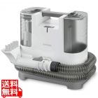 リンサークリーナー 自動ポンプ式 布製品洗浄機 水と空気の力で汚れを吸い取る 温水対応 掃除機 RNS-P10-W