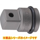 TRUSCO インパクト用ソケットアダプター(凹25.4-凸19.0)