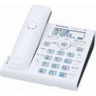 コードレス電話機 VE-GDW54D (ホワイト)