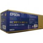 MCSP36R4(MC厚手マットロール紙)