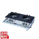 ガステーブルコンロ 業務用兼用レンジ S-2228 業務用 | 都市ガス ( 12A ・ 13A )