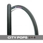 CITY POPS 超快適(80型) (ホワイト/ブラック(24 1 3/8)) 1ペア