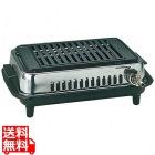 高級焼肉器 じゅん Y-77C型 業務用 | 都市ガス ( 12A ・ 13A )
