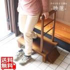 【睡蓮】手すり付 玄関台 60幅