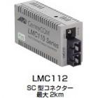 CentreCOM メディアコンバーター LMC112 ROHS