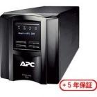 APC Smart-UPS 500 LCD 100V 5年保証付き