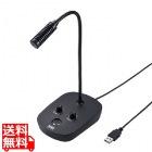スタンドマイク型USBスピーカーフォン