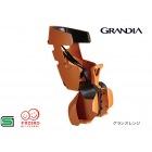 RBC-017DX GRANDIA (グランオレンジ)