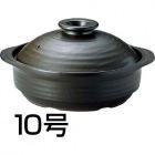 IHサーマテック土鍋 ブラック 10号 ME107