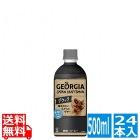 ジョージア ジャパンクラフトマン ブラック PET 500ml (24本入)