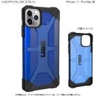 UAG iPhone 11 Pro Max PLASMA Case(コバルト)