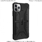 UAG iPhone 11 Pro Max PATHFINDER Case(ブラック)