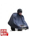 SCP-02 スタイリッシュスポーツサイクルポンチョ2 (ネイビー)