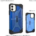 UAG iPhone 11 PLASMA Case(コバルト)