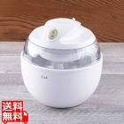 アイスクリームメーカー ホワイト | キッチン 貝印 アイスクリーム ギフト 簡単 正規品 kai プレゼント
