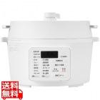 電気圧力鍋 4.0L ホワイト