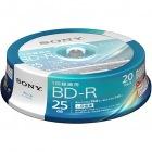 ビデオ用BD-R 追記型 片面1層25GB 6倍速 ホワイトプリンタブル 20枚スピンドル