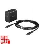 PC用USB電源アダプター PD45W 1ポート ケーブル付 ブラック