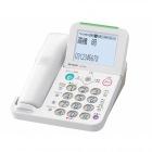 デジタルコードレス電話機 ホワイト
