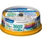 BD-R DL 片面2層 録画用 260分 1-4倍速 スピンドルケース20枚パック ワイド印刷対応