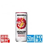 リアルゴールド ドラゴンブースト 250ml缶 (30本入)