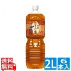 綾鷹 ほうじ茶 PET 2L (6本入)