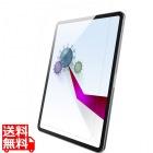 2020年/2018年iPad Pro 11用抗ウイルス・抗菌フィルム